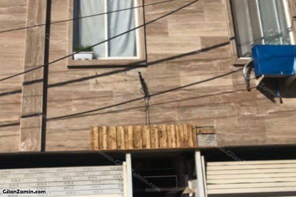 اپارتمان مرکز شهر
