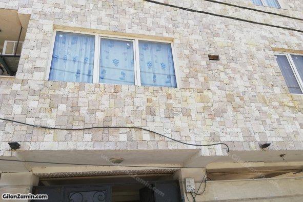 آپارتمان منطقه ارام