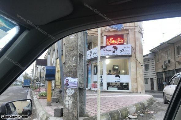 نمای مغازه