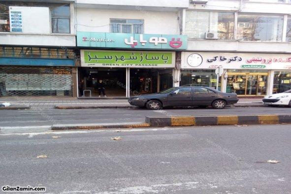 مغازه در پاساژ شهر سبز لاهیجان