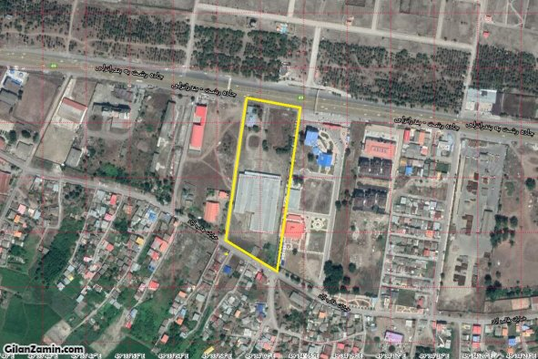 یک واحد صنعتی شامل 3 هکتار زمین 3 بر و 10000 متر سوله  کنار اتوبان بندرانزلی