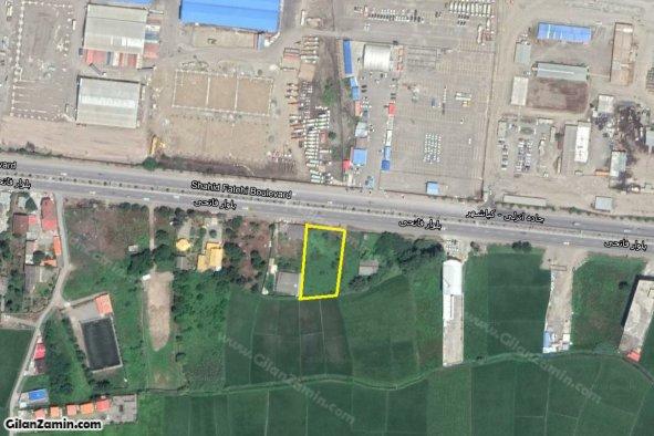 زمین تجاری مسکونی بر اتوبان اصلی سازمان منطقه آزاد بندرانزلی