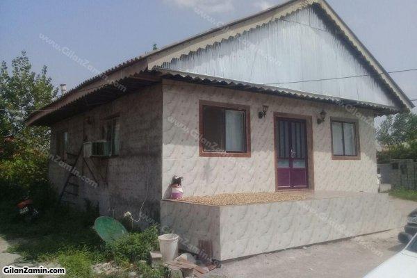 ویلای دوخوابه روستایی
