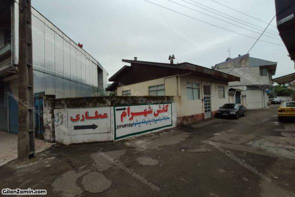 ویلای کلنگی دوبر در خیابان آذربایجان بندرانزلی و بر خیابان